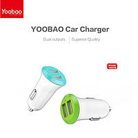 Автомобильное зарядное устройство на 2 USB Yoobao Car Charger YB205 5V/2.4A (разные цвета)