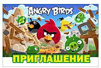 """Приглашение """"Angry birds"""" 118х76мм"""