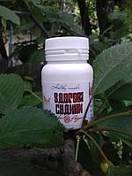 Для чистки сосудов и разжижения крови 100 таблеток по 0.5 г