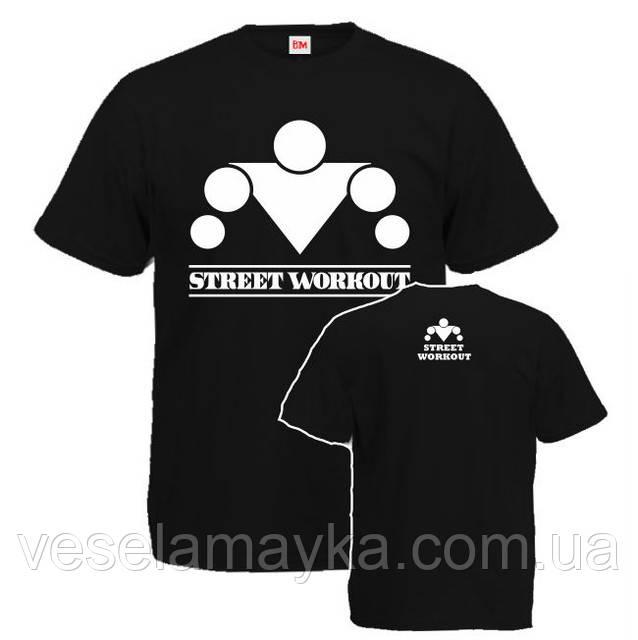 "Футболка ""Street workout 2"""