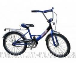 """Велосипед Марс 20"""" (синий/черный)"""