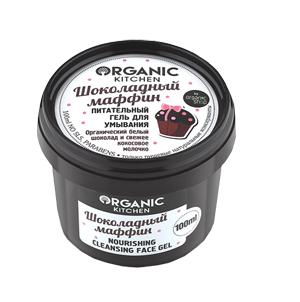 """Гель для умывания """"Шоколадный маффин"""" Kitchen Organic shop, 100 мл"""