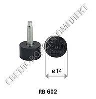 Набойки полиуретановые BISSELL, р. 602 (d-14 мм), штырь 2.9 мм, цв. черный