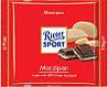 Шоколад Ritter sport MARZIPAN ( с марципаном) Германия 100г, фото 2