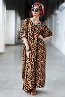 Пляжное платье с тигровым принтом