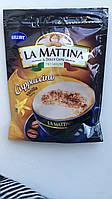 Каппучино растворимый La Mattina vanilla (ванильный)
