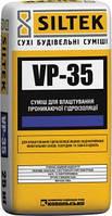 Siltek VP-35 Смесь для устройства проникающей гидроизоляции, 25кг