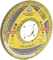 Зачистной круг A 24 Extra (125X6X22,23, GEK)