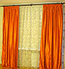 Шторы портьерные Шанзелизе Оранжевый (2 шторы)