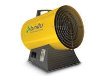 Электрические тепловые пушки Ballu