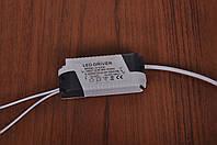 Драйвер для светодиодов 8-12 Вт