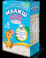 Детская молочная смесь Малыш Хорол с рисовой мукой, с 4 мес., 350 г