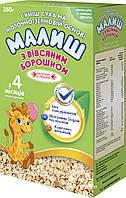 Детская молочная смесь Малыш Хорол с овсяной мукой, с 4 мес., 350 г