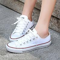 Кеды Converse низкие  All Star белые  размер 37-44