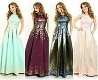 Вечернее платье в пол из жаккарда мод.G0805 (р.42-48)