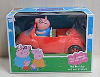 Свинка Пеппа Автомобиль для пикника