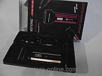 Компактная электробритва Boteng BT-T1, бритва со сменными насадками, аккумуляторная бритва