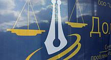 Флаг с логотипом компании на сетке