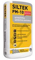 SILTEK PM-10  Штукатурка цементно-известковая (Серая), 25кг