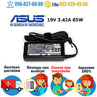 Зарядний пристрiй зарядка для ноутбука  Asus     K70iO