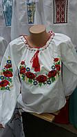"""Вышиванка с длинным рукавом с мотивом """"Полевые цветы"""""""
