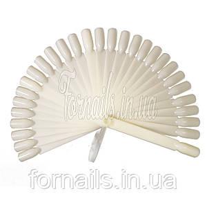 Типсы веер 32 шт (белые)