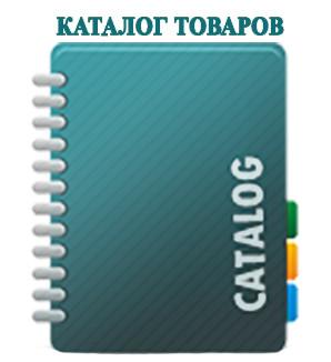 Каталог Товаров