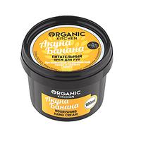 """Крем для рук питательный """"Акуна Банана"""" Kitchen Organic shop, 100 мл"""