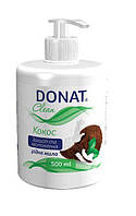 Донат Жидкое мыло косметическое с дозатором 0.5 л (кокос)