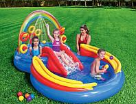 Водный игровой центр Радуга Intex 57453, 2 бассейна с горкой