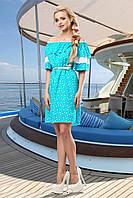 Элегантное, романтическое платье
