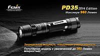 Fenix PD35 (2014 Edition) Cree XM-L2