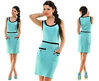 Платье женское офисное Мятное