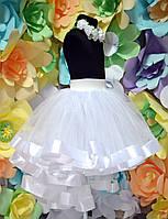 Белая юбка со шлейфом и лентами