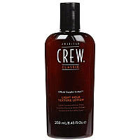 American Crew Classic Лосьон для текстурирования волос American Crew Classic Light Hold Texture Lotion 250мл
