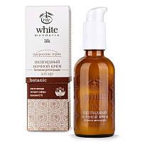 White Mandarin Пептидный ночной крем «Активная регенерация» серии «Проросшие зерна»