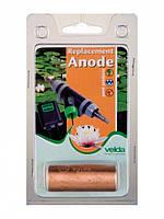 Запасной анод AnodeT-Flow Tronic, I-Tronic 05
