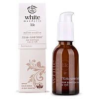 White Mandarin Пептидная сыворотка для лица «Интенсивная регенерация» серии «Проросшие зерна»