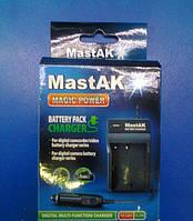 Зарядное устройство Mastak к аккумулятору CANON LP-E10