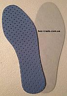 Стельки перфорированные EVA, голубые, унисекс