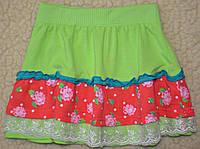 Трикотажная юбка.рост 110.122