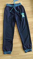 Спортивные штаны для мальчика Николас