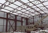 Завод металлоконструкций, фото 3