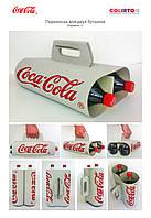 Дизайнерська упаковка з картону