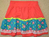 Трикотажная юбка.рост 128