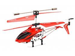 Радиоуправляемый вертолет 33008 гироскоп Red