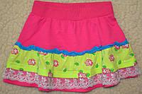 Трикотажная юбка.рост 104