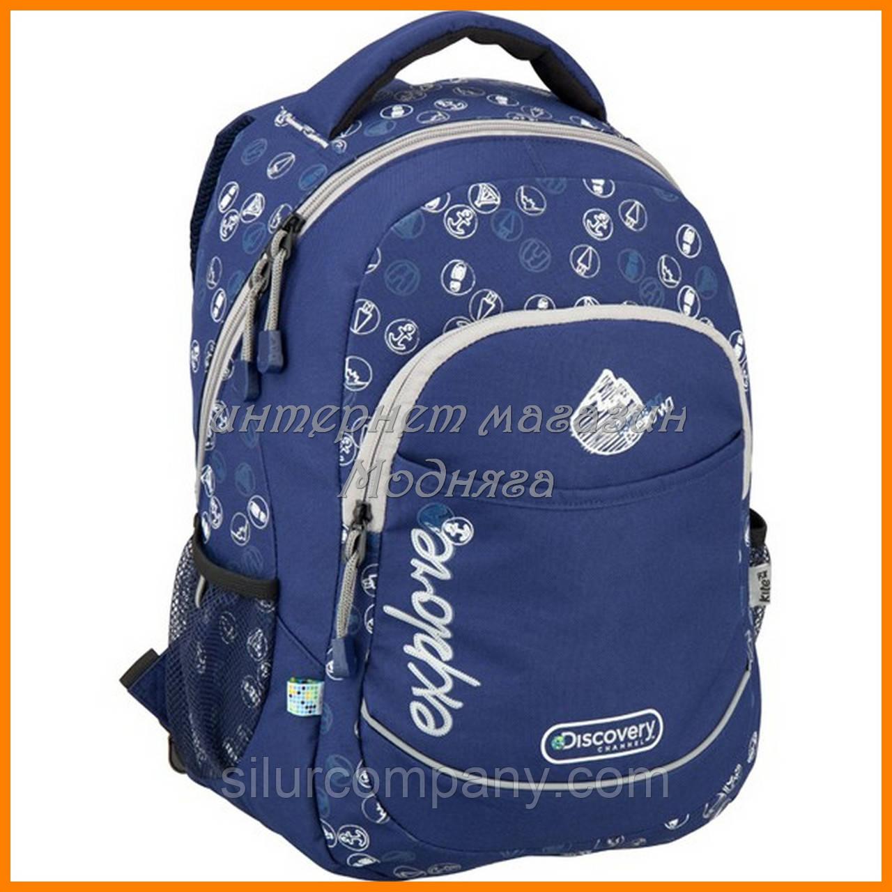 3eba66021010 Яркие школьные сумки | Рюкзак