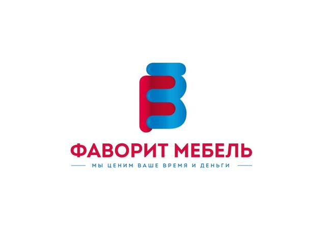 """ООО """"Фаворит мебель"""""""