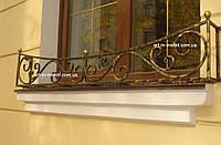 """Кованый цветочник на окно """"Версаль"""""""